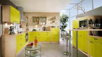 Cuina de color groc